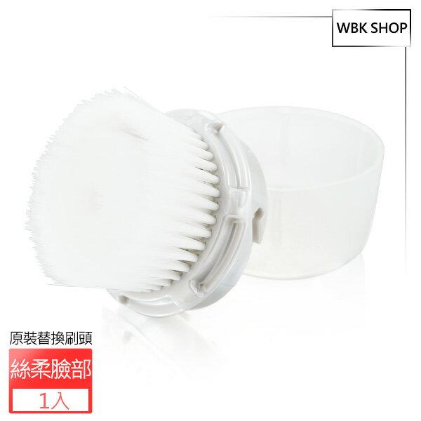 Clarisonic 科萊麗 奢華絲柔臉部刷頭 原裝替換刷頭-1入(有盒) - WBK SHOP