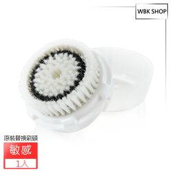 Clarisonic 科萊麗 敏感肌刷頭 原裝替換刷頭-1入(有盒) - WBK SHOP