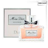 Dior 迪奧推薦Dior香水/Dior唇膏/Dior包包到Dior 迪奧 全新 Miss Dior 香氛 淡香精 100ml EDP(加贈名牌針管小香隨機款x1) - WBK SHOP