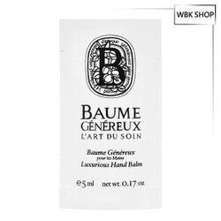 Diptyque 藝術系列-B 極致護手霜 5ml Luxurious Hand Balm - WBK SHOP