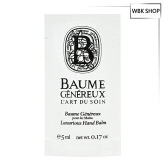 Diptyque 藝術系列-B 極致護手霜 5ml Luxurious Hand Balm - WBK SHOP