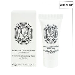 Diptyque 深層卸妝膏 5g Nourishing Cleansing Balm - WBK SHOP
