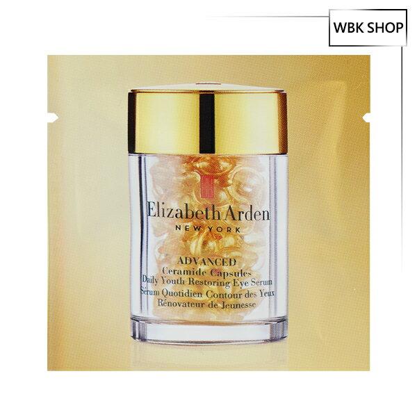 ElizabethArden伊莉莎白雅頓超進化黃金導航眼部膠囊新版2Pcs-WBKSHOP