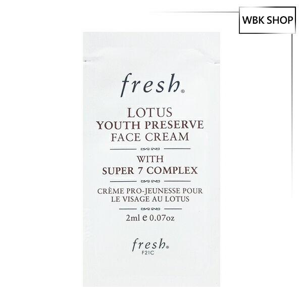 Fresh 睡蓮青春煥膚面霜 2ml Lotus Youth Preserve Face Cream - WBK SHOP
