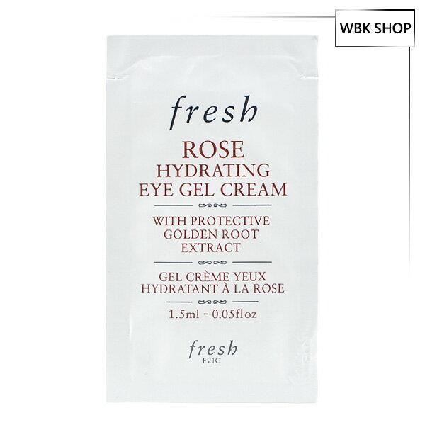 Fresh 玫瑰保濕水凝眼霜 1.5ml - WBK SHOP