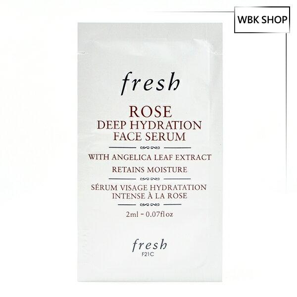 Fresh 玫瑰深層保濕精華 2ml Rose Deep Hydration Face Serum - WBK SHOP