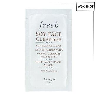 Fresh 大豆潔面乳 4ml Soy Face Cleanser 4ml - WBK SHOP