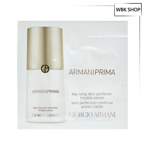 Giorgio Armani 訂製光保濕持妝精華乳 1ml Armani Prima Day-Long Skin Perfector Troble Zones - WBK SHOP