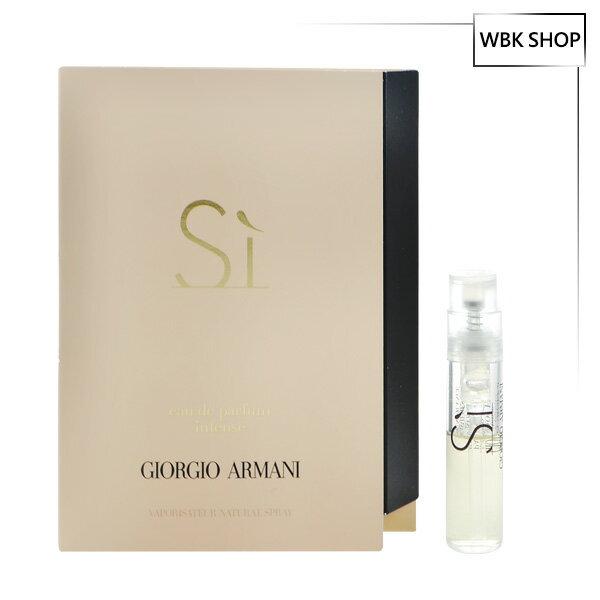 Giorgio Armani Si Intense女性淡香精 針管小香 1.2ml EDP - WBK SHOP