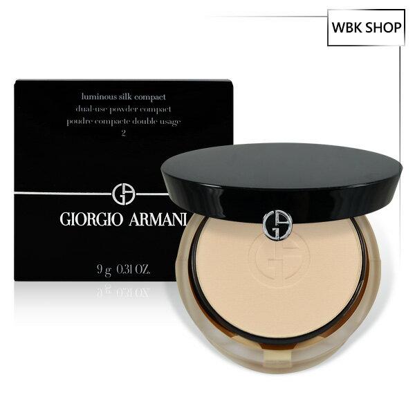 Giorgio Armani 輕透亮雙面絲緞光感粉底 9g Luminous Silk Compact (多色可選) - WBK SHOP