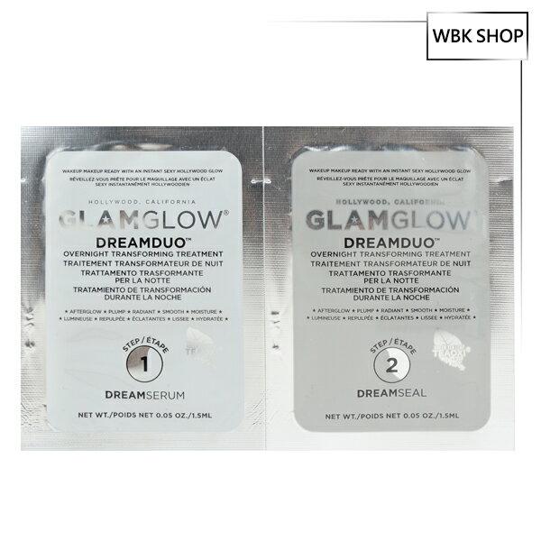 Glamglow瞬效提亮發光霜1.5mlx2DreamduoOvernightTransformingCreamTrearment-WBKSHOP