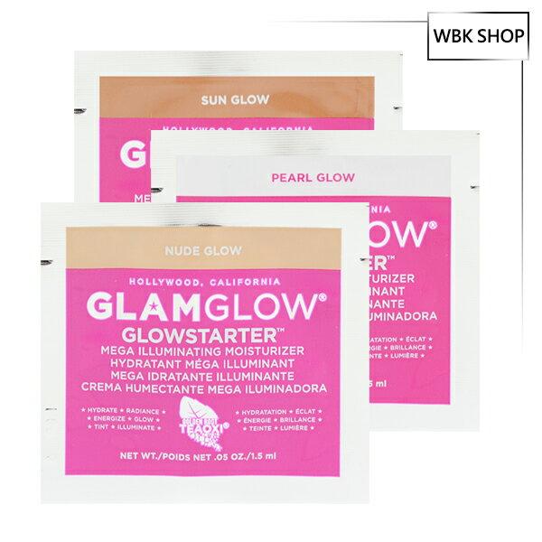 Glamglow美肌魔法發光霜1.5ml多色可選-WBKSHOP