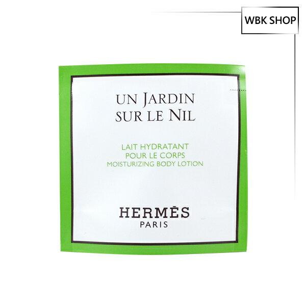 Hermes 愛馬仕 尼羅河花園香氛潤膚乳液 7ml UN Jardin SUR Le Nil Moisturizing Body Lotion - WBK SHOP
