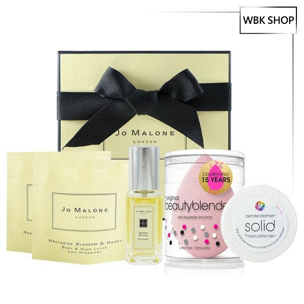 WBK SHOP:JoMalonexbeautyblender限定情人禮盒5件組-苦橙小香水9ml+旅行包7mlx2+美妝蛋(多色可選)+迷你清潔皂(白)x1-WBKSHOP