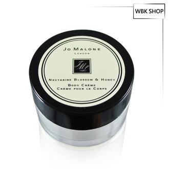 Jo Malone 杏桃花與蜂蜜 潤膚乳霜 15ml - WBK SHOP