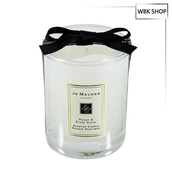 JoMalone旅行香氛工藝蠟燭牡丹與胭紅麂絨60g(含外盒、緞帶)-WBKSHOP