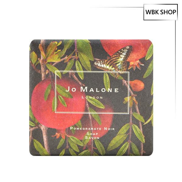 Jo Malone 沐浴香皂 黑石榴 100g (壁畫包裝) - WBK SHOP