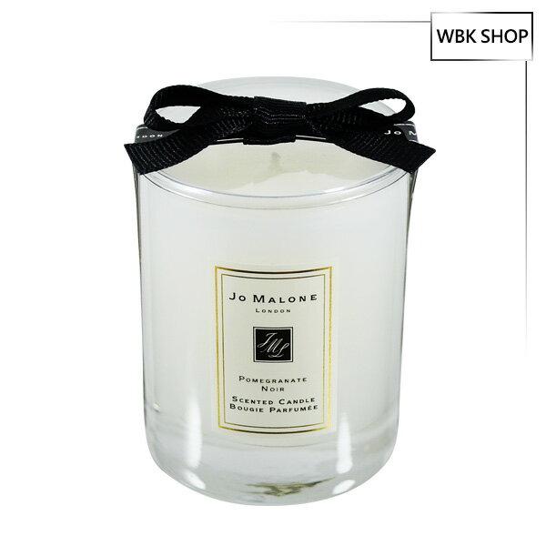 JoMalone旅行香氛工藝蠟燭黑石榴60g(含外盒、緞帶)-WBKSHOP