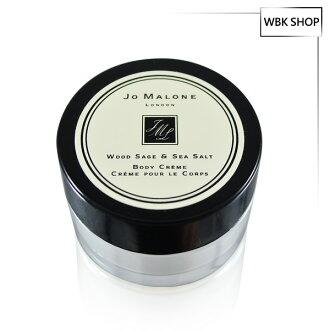 Jo Malone 鼠尾草與海鹽 潤膚乳霜 15ml - WBK SHOP