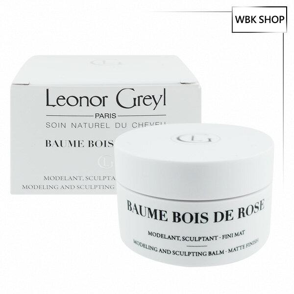 Leonor Greyl 豐盈玫瑰造型霜 50ml Baume Bois De Rose - WBK SHOP - 限時優惠好康折扣