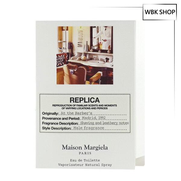 WBK SHOP:MaisonMargiela理髮廳男性淡香水針管小香1.2mlReplicaAttheBarber'sEDT-WBKSHOP