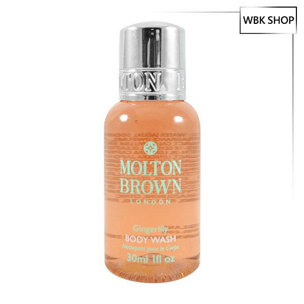 Molton Brown London 英國精品 摩頓布朗 生薑沐浴凝膠 30ml Gingerlily Body Wash - WBK SHOP