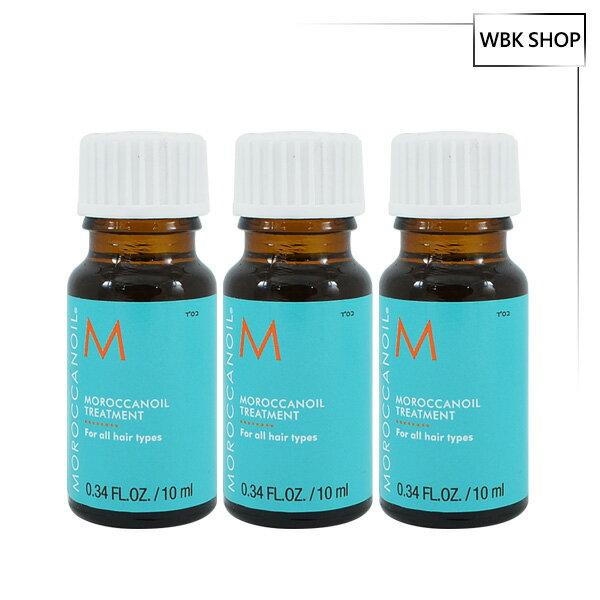 Moroccanoil 摩洛哥優油 護髮油 10mlx3 - WBK SHOP