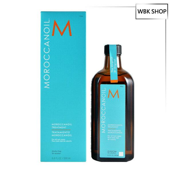 Moroccanoil 摩洛哥優油 護髮油 200ml Treatment - WBK SHOP