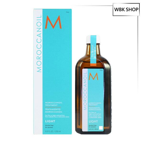 Moroccanoil 摩洛哥優油 輕優油 200ml Light Treatment - WBK SHOP