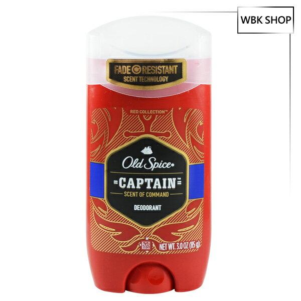 OldSpice歐仕派男性體香膏-紅色系列#隊長Captain85gOldSpiceRedCollectionCaptainDeodorant-WBKSHOP