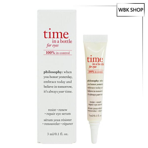 Philosophy 肌膚哲理 瓶中時光三效逆齡眼部精萃 3ml Time In Bottle Repair Eye Serum - WBK SHOP