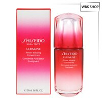 SHISEIDO 資生堂商品推薦Shiseido 資生堂 紅妍肌活露 50ml - WBK SHOP