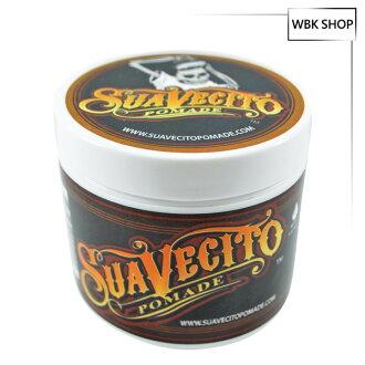 SuaVecito 經典款水洗式髮油 113g Original Pomade - WBK SHOP