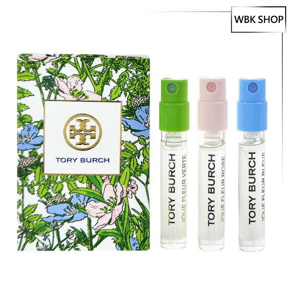 Tory Burch Jolie Fleur 原裝針管香水三入組 Rose+Joli Fleur Bleue +Joli Fleur Verte EDP 1.5mlx3 - WBK SHOP