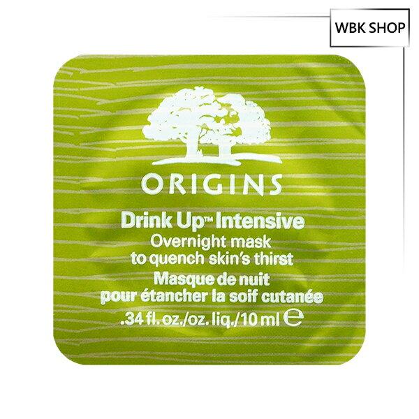 Origins品木宣言一飲而盡深度滋潤面膜10ml1入組百貨公司貨-WBKSHOP