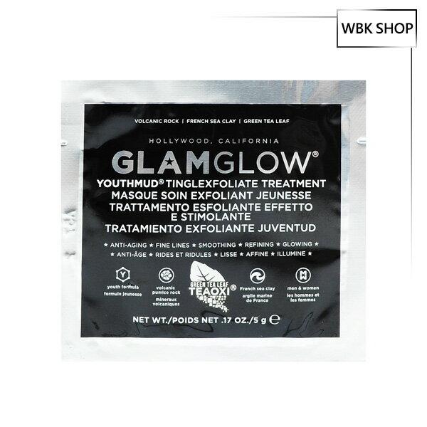 Glamglow瞬效完美發光面膜(黑)5g-WBKSHOP