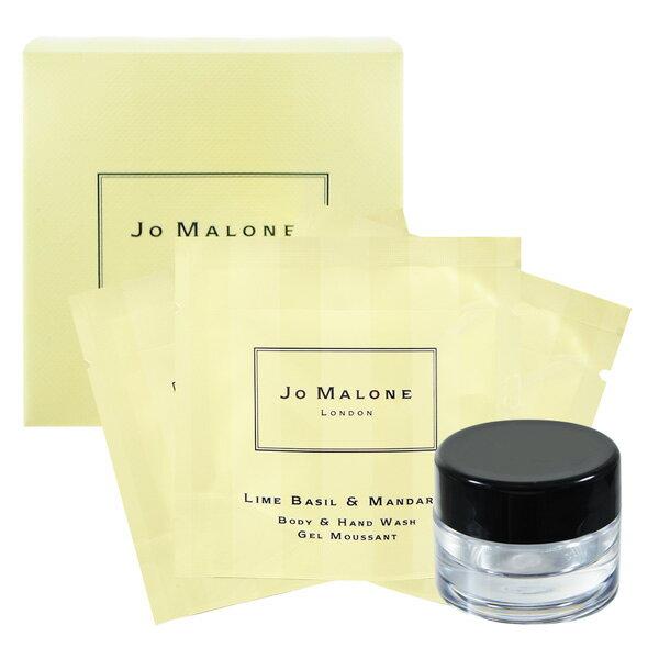 Jo Malone 沐浴滋潤旅行包 7ml 3入禮盒組+旅行罐 8ml - WBK SHOP