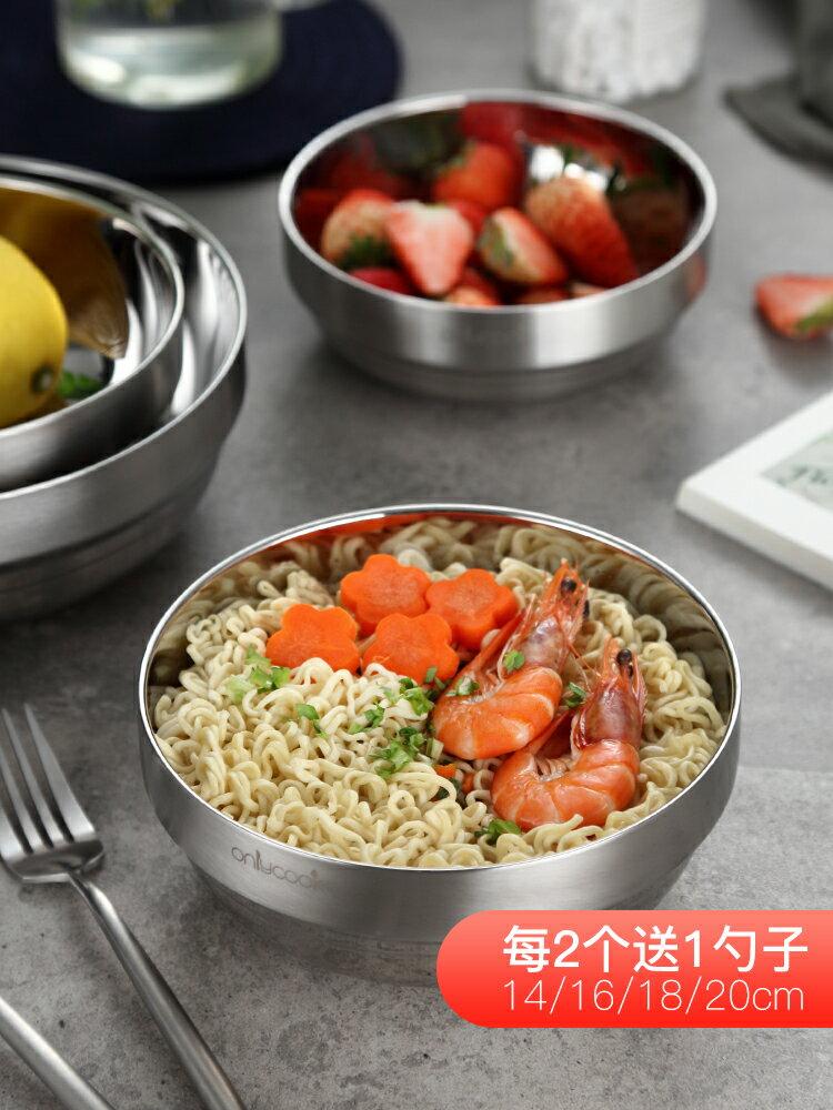 韓式食品級不銹鋼面碗大碗家用湯碗雙層隔熱碗飯碗泡面碗帶蓋餐具
