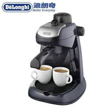 2018/02/14前送豆子 義大利 DELONGHI 迪朗奇 義式濃縮咖啡機 EC7