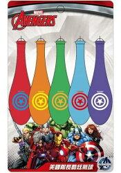 Marvel美國隊長酷炫氣球