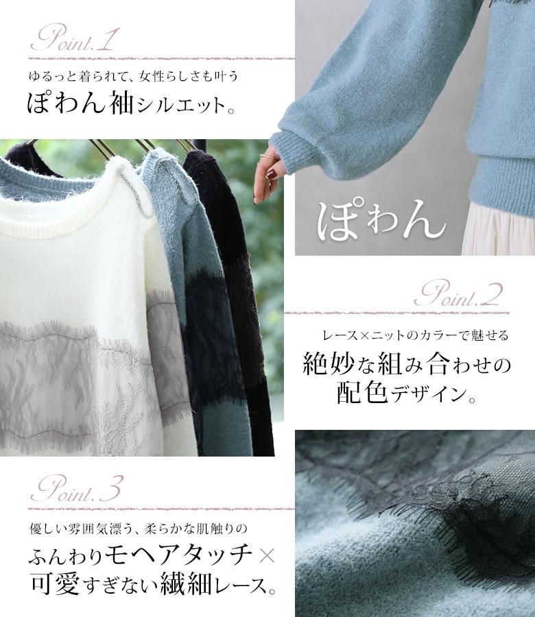 日本osharewalker  /  蕾絲拼接休閒上衣  /  tcn1243  /  日本必買 日本樂天直送(3900) 2