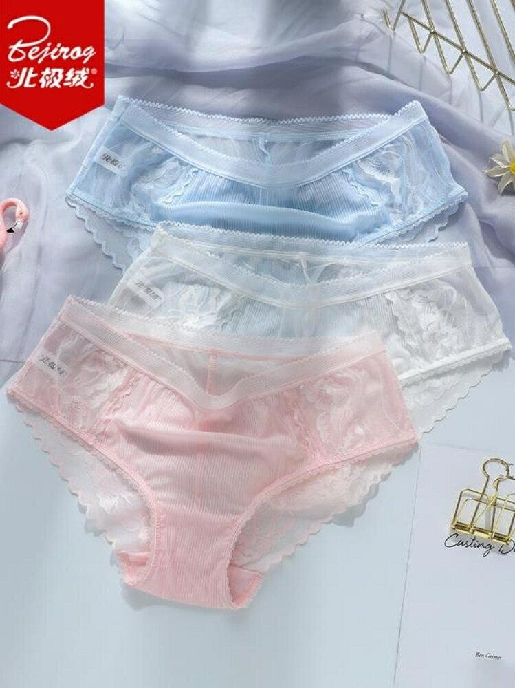 女士內褲純棉襠夏薄款中腰女式三角性感蕾絲大碼無痕女生冰絲內褲 免運 女神節樂購