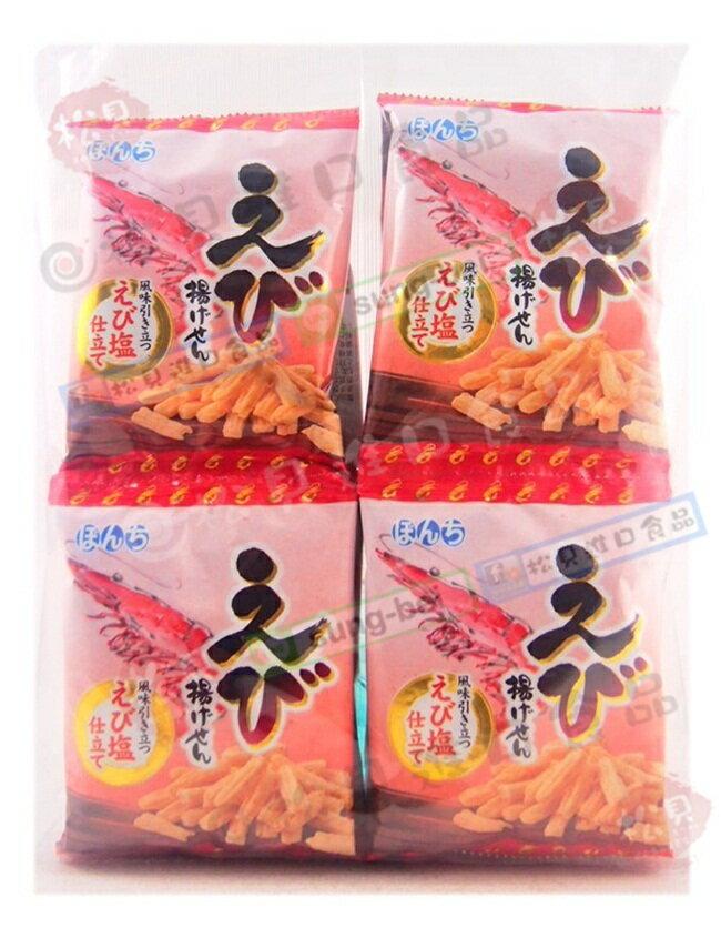 少爺蝦餅10袋入190g【4902450247409】