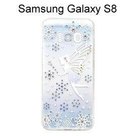 施華洛世奇空壓氣墊軟殼(多鑽款)[雪精靈]三星GalaxyS8G950FD(5.8吋)
