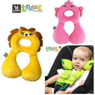 歐美 嬰兒手推車 護頸枕 安全座椅 嬰兒枕 防落枕 定型枕 6m+ 另可搭汽車座椅套組
