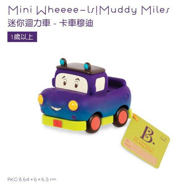 美國【B.Toys】迷你迴力車(6款) 3