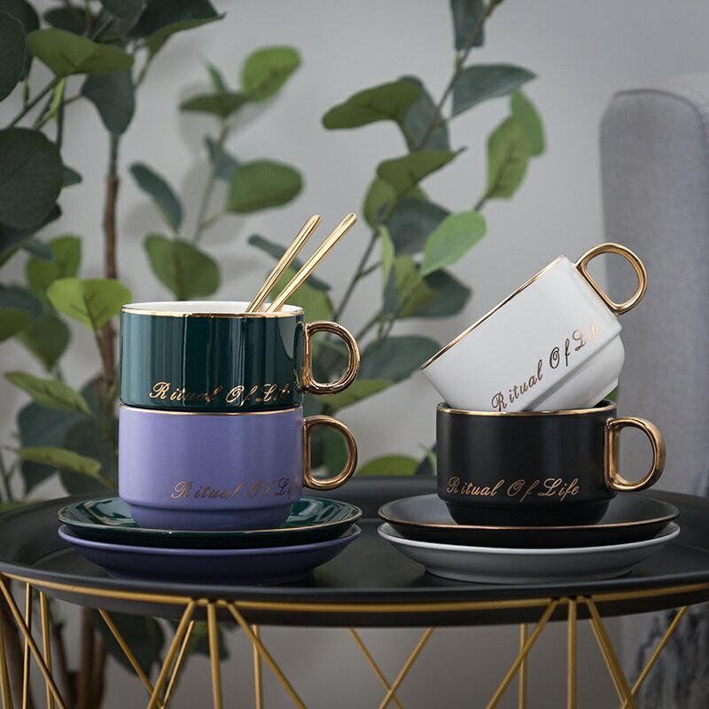咖啡杯 陶瓷咖啡杯碟送勺歐式小奢華簡約家用下午茶茶杯優雅輕奢精致套裝【快速出貨八折下殺】