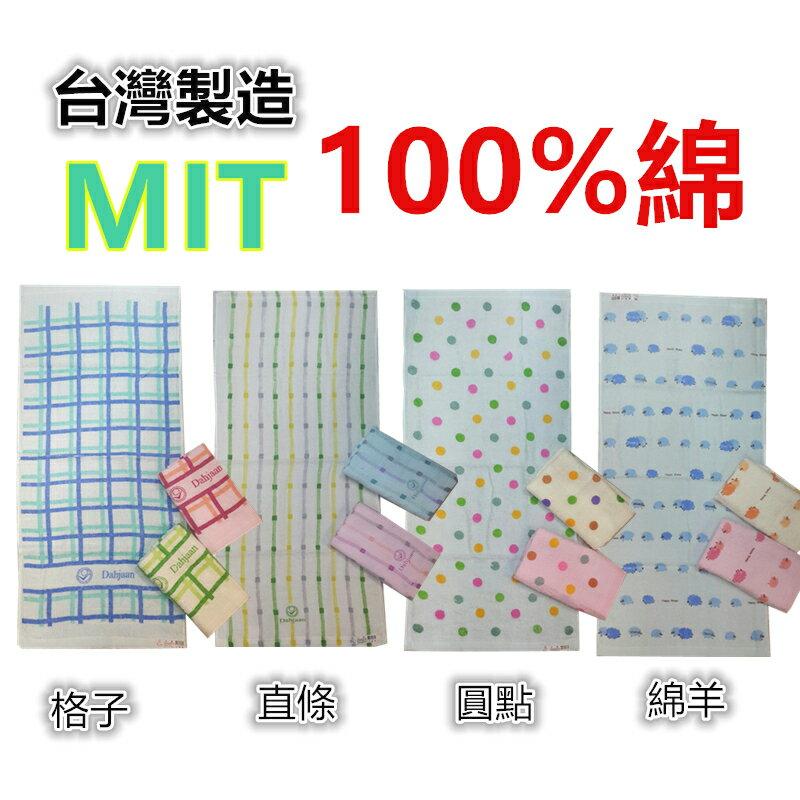 JG附發票~MIT台灣製造100%純綿毛巾尺寸約:33*76公分,枕巾洗澡巾擦臉巾運動巾擦髮巾