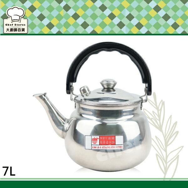 賓士不鏽鋼茶壺笛音壺7L開水壺-大廚師百貨