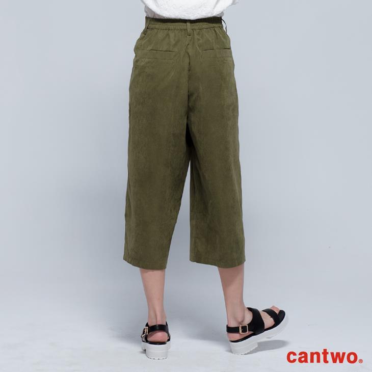 cantwo寬口九分褲(共二色) 3